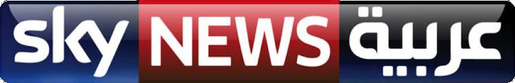 File:Sky News Arabia logo.png.