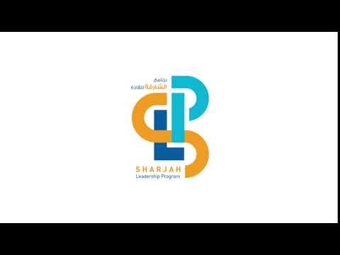 SLP Logo Animation.