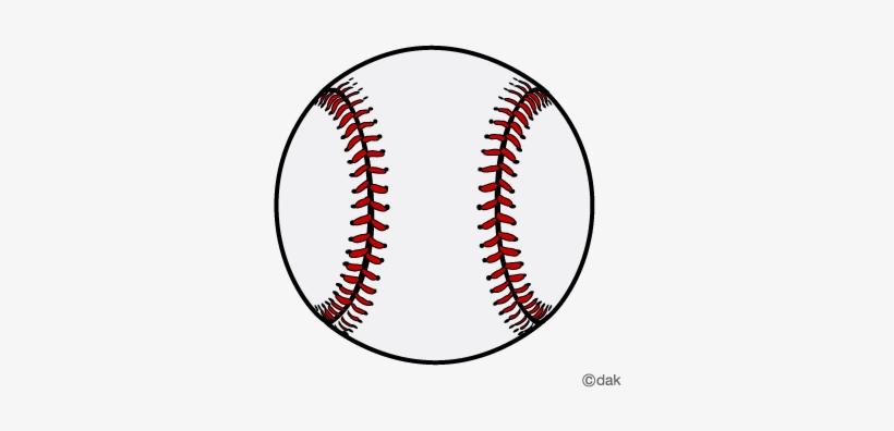 Cartoon Baseball Png Clip Art Royalty Free Stock.
