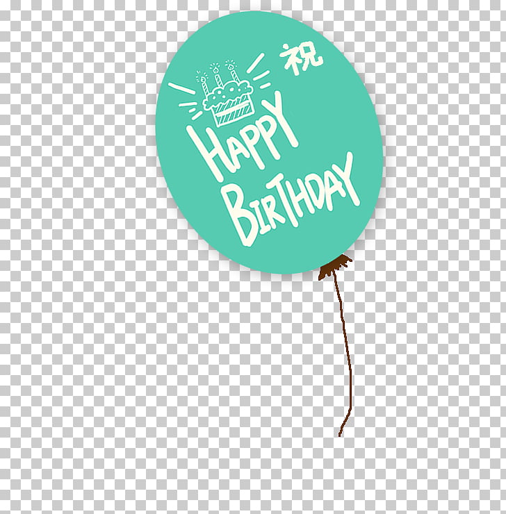 Happy Birthday to You Cake, Happy Birthday small balloon PNG.