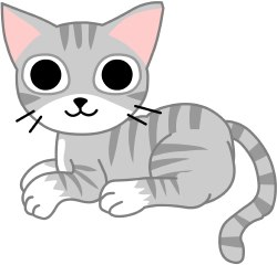 Small Cat Clipart.