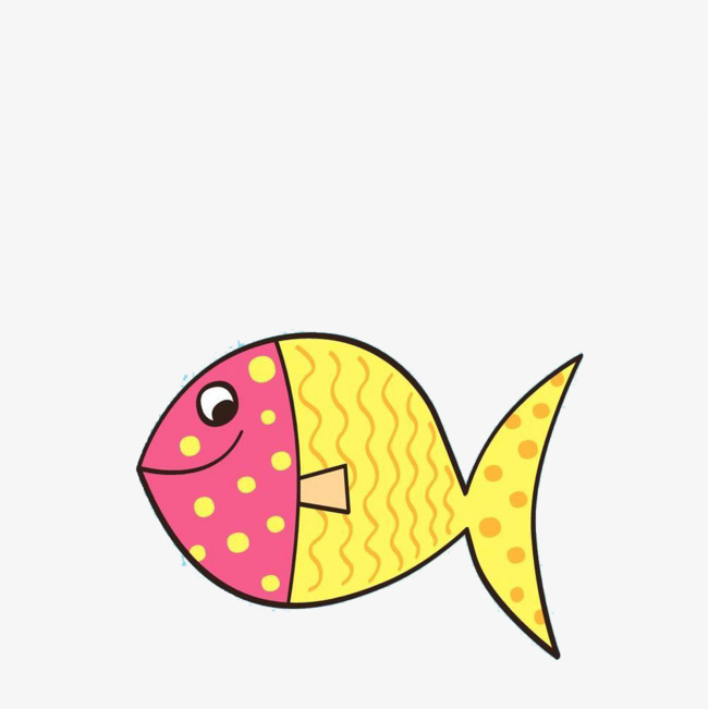 Small fish clipart 4 » Clipart Station.