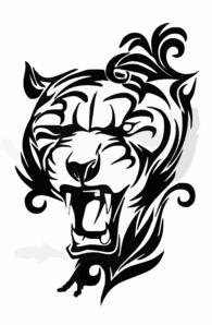 Tiger Head Clip Art at Clker.com.