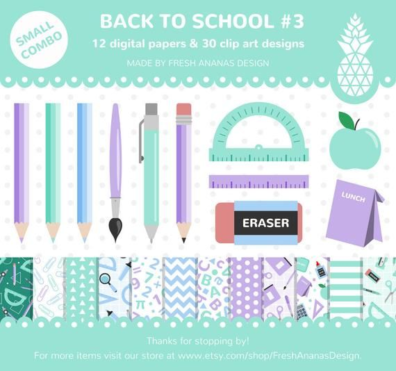 Small Combo: Back To School #3, School Digital Paper + Back.