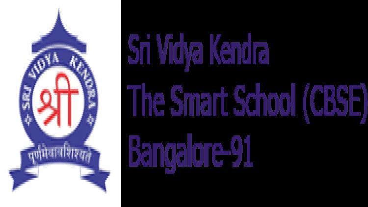 Sri Vidya Kendra.