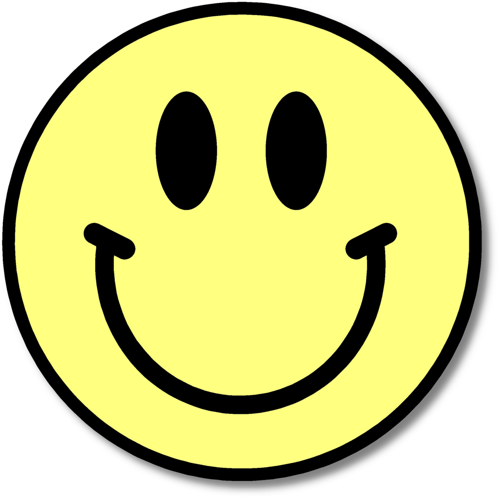 Brown Smiley Face Clipart.