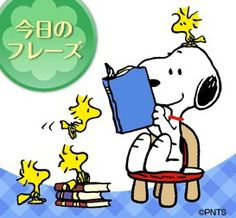 173 Best Snoopy: Classroom Clip Art Possibilities images in.