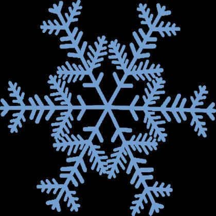 Snowflake clipart transparent 5 » Clipart Station.