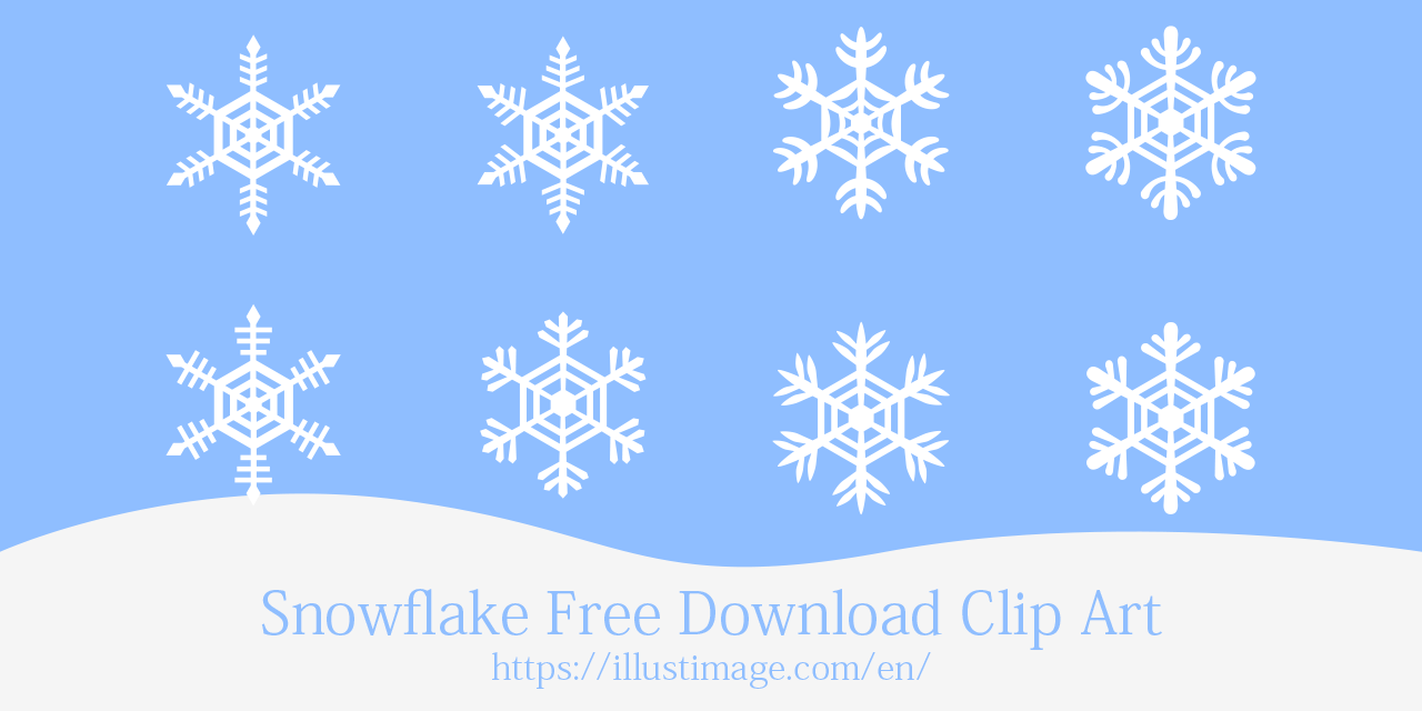 Free Snowflake Clip Art & Graphic Design|Illustoon.