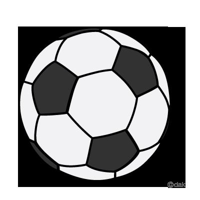 Soccer on soccer ball clip art and award certificates.