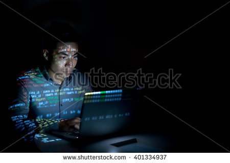 Software Stock Photos, Royalty.