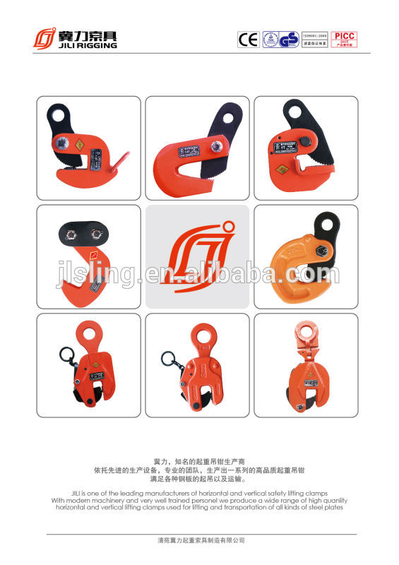 Selling Hot Belt Sling,Endless Round Lifting Sling,Soft Pipe.