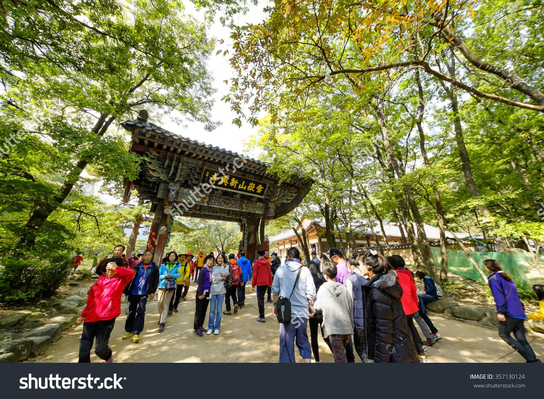 Sokcho, Korea.