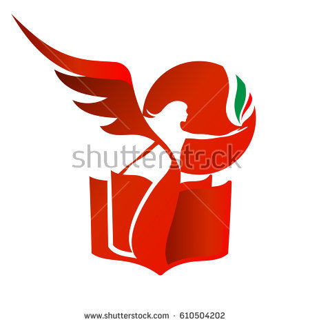 Winged Solar Disk Stock Images, Royalty.