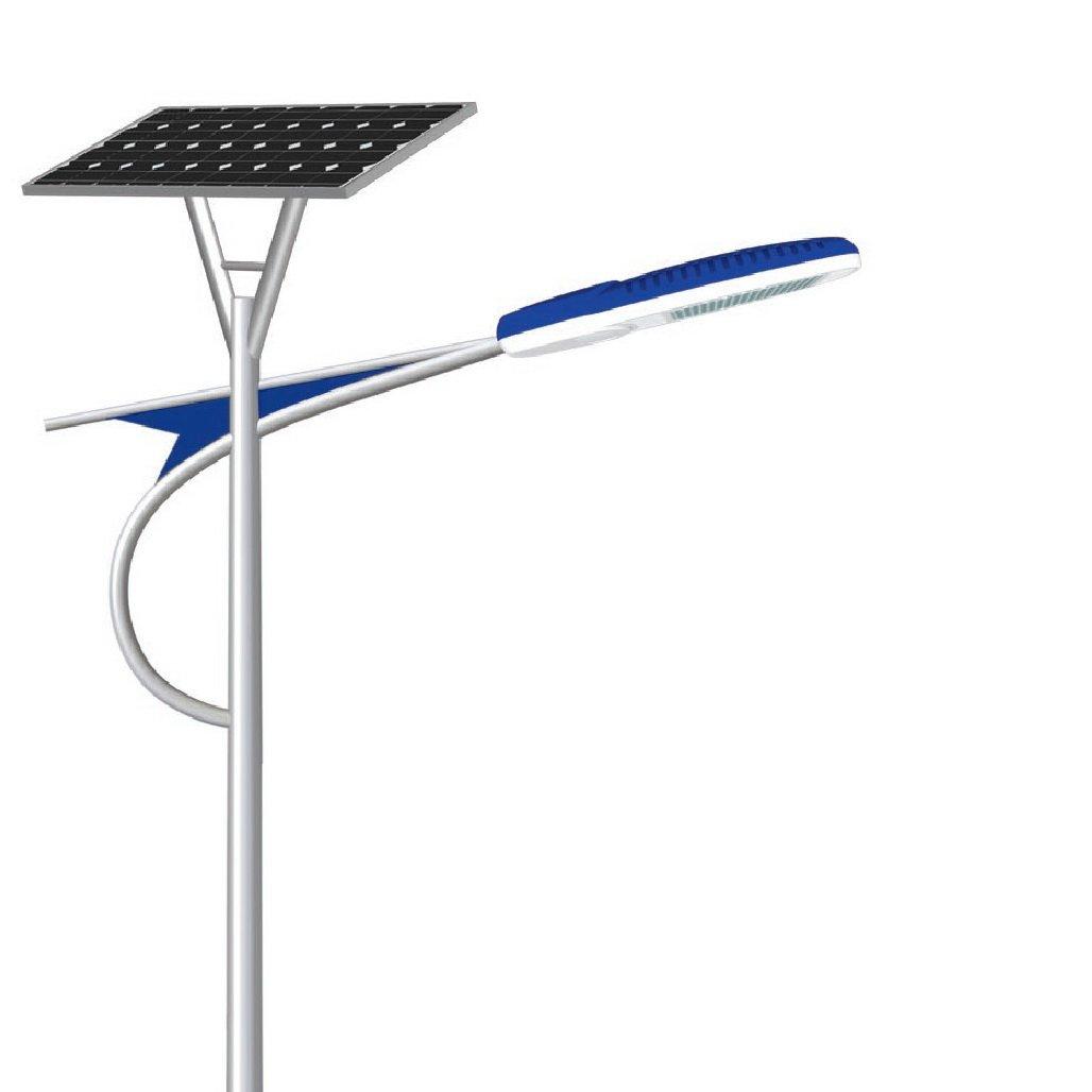 Buy Seperate design highway LED solar power street lighting.