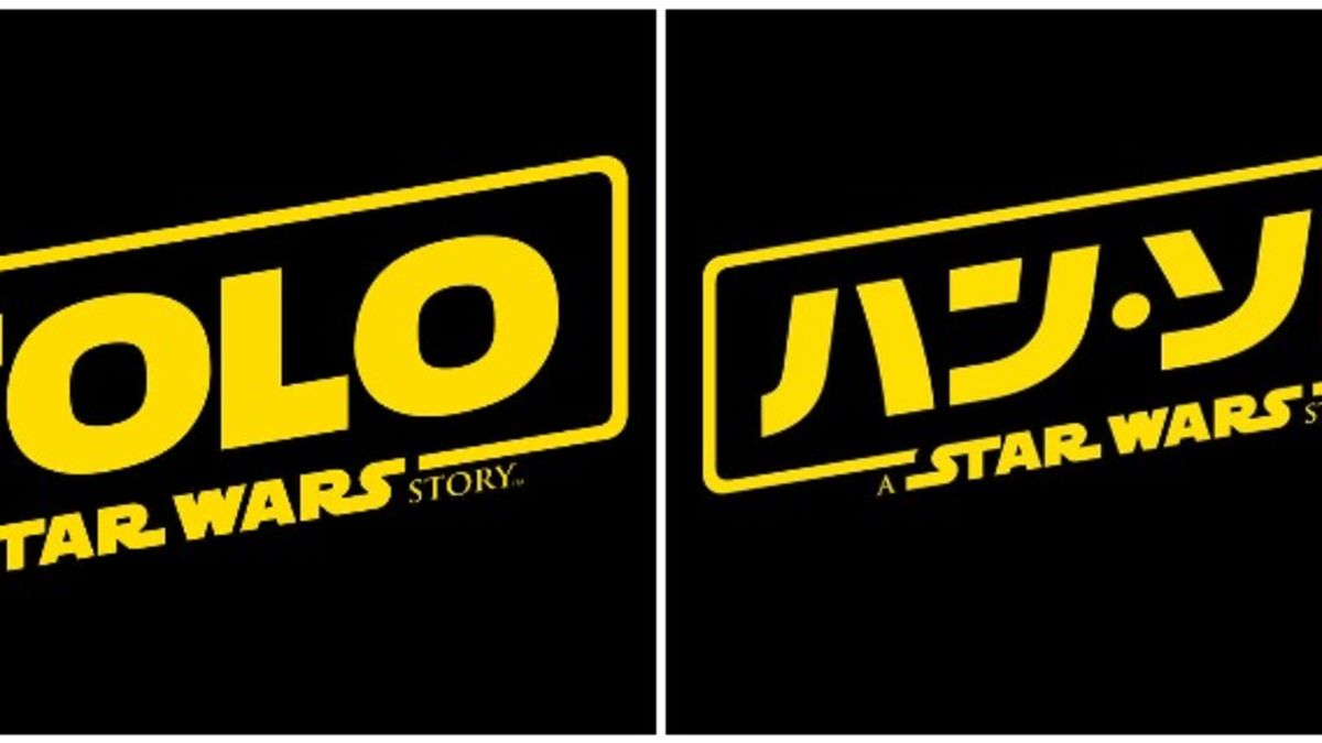 The Japanese Solo: A Star Wars Story Logo Is Being Called.