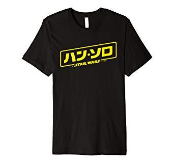 Amazon.com: Star Wars Han Solo Movie Japanese Logo Premium T.