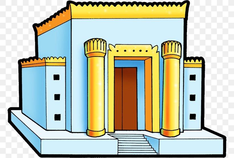 Clip Art Solomon\'s Temple Illustration Free Content Bible.