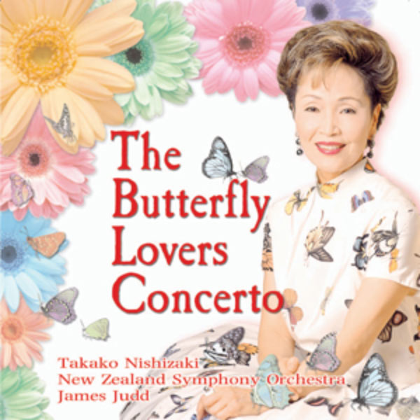 CHEN / HE: Butterfly Lovers Violin Concerto (The) / BREINER: Songs.