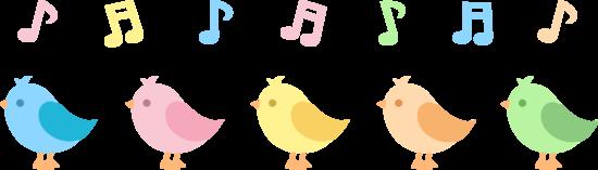 Song Bird Clipart.