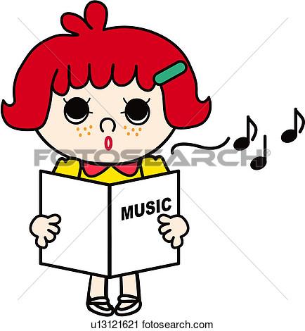 School Song Clipart.