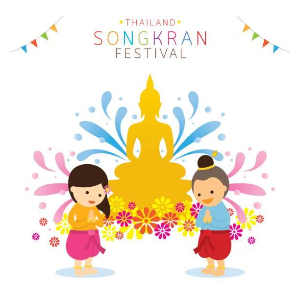 Songkran festival clipart » Clipart Station.