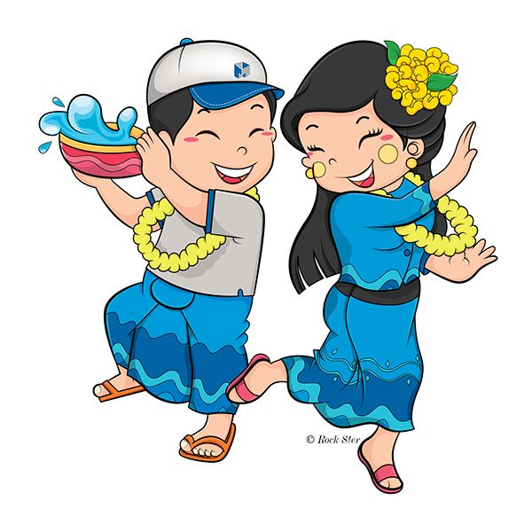 Myanmar Thingyan Cartoon Photo.