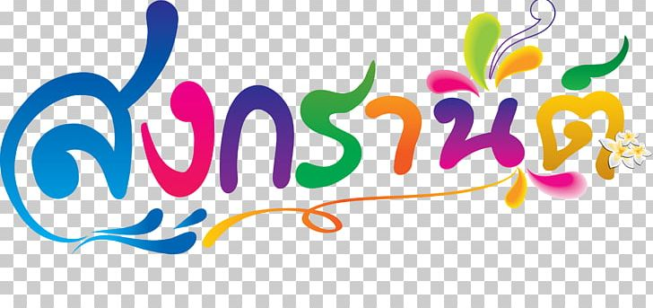 Songkran Festival Letter Music Font PNG, Clipart, Area, Art.