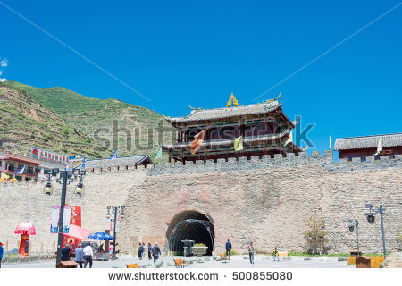 Sichuan Ancient Town Stock Photos, Royalty.