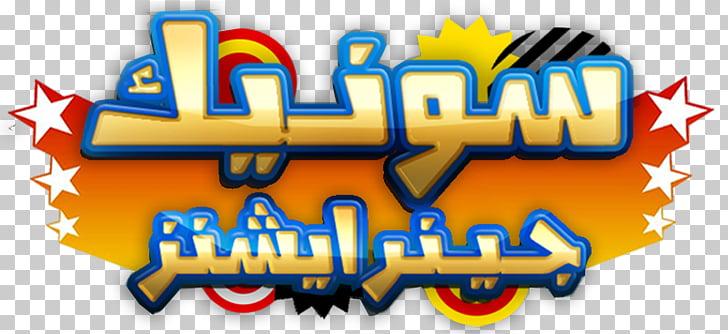 Sonic Generations Logo Sonic Mania Game Art, sonic.