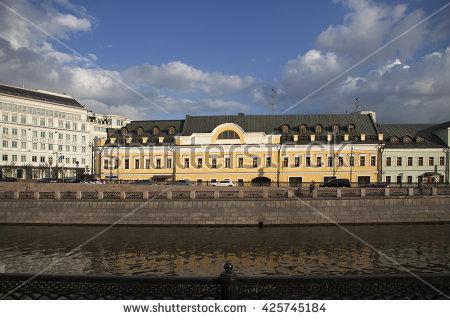 Sofiyskaya Embankment Stock Photos, Royalty.