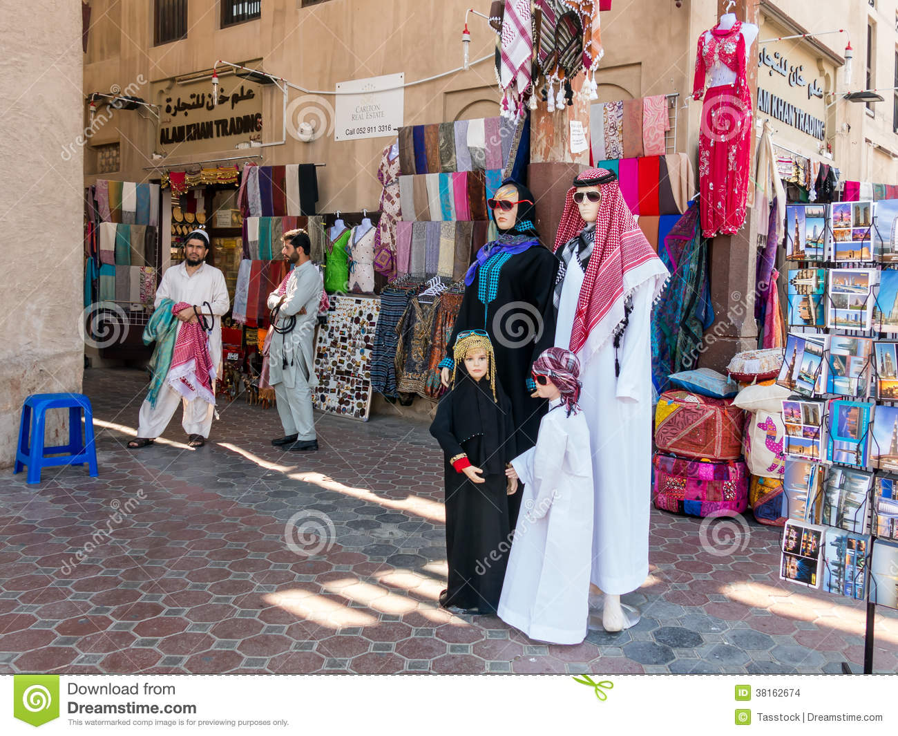 Bur Dubai Souk Arabian Market Editorial Photo.