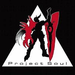Soulcalibur.