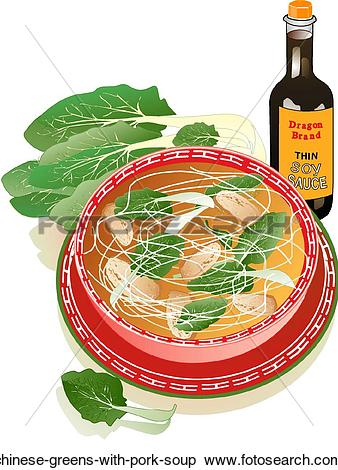 Stock Illustration of Chinese Greens with Pork Soup chinese.
