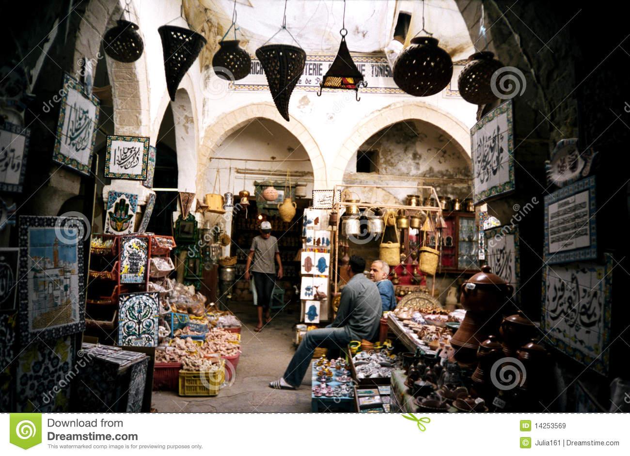 Sousse Market. Tunisia Editorial Stock Image.