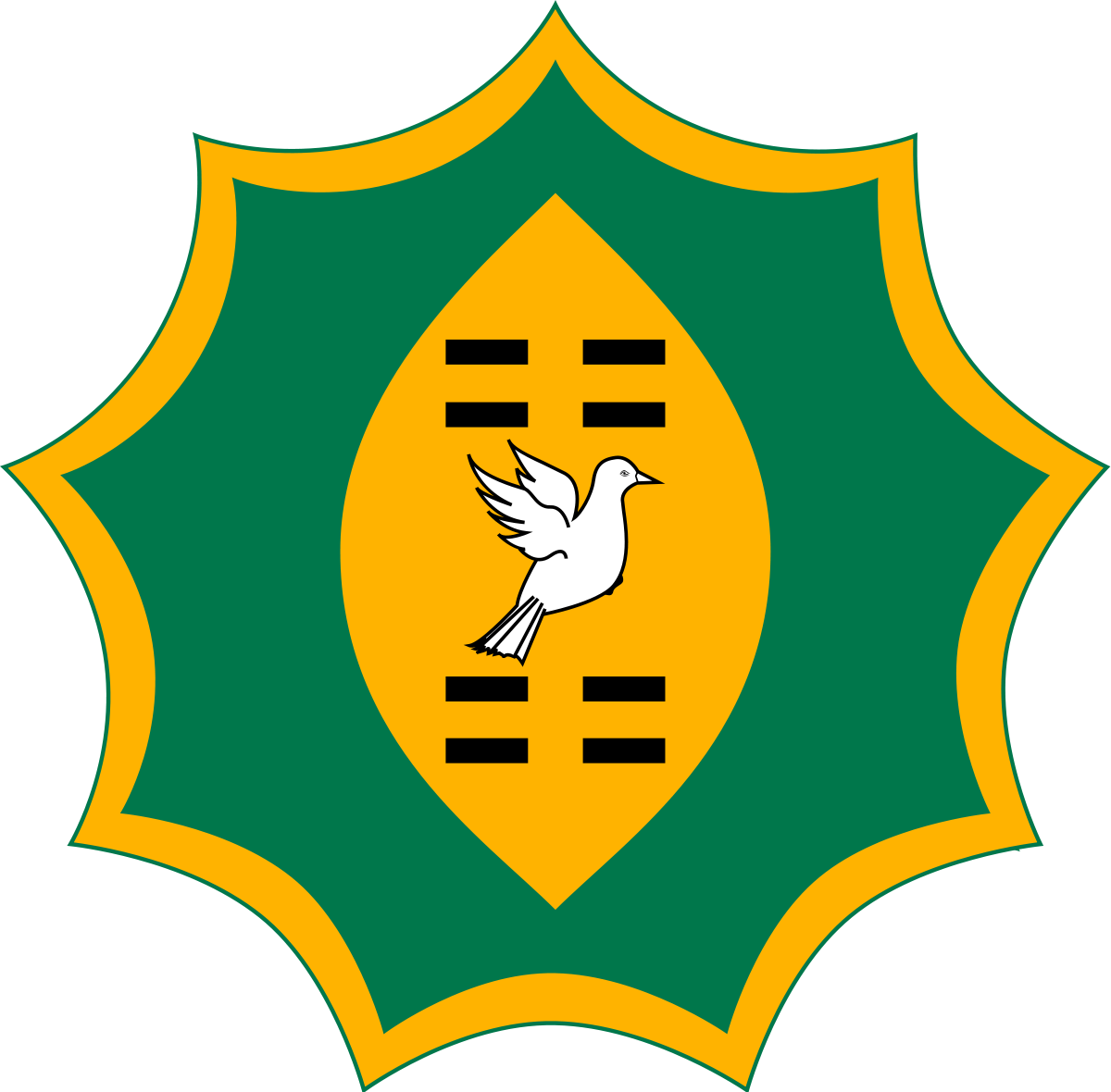 Emblem Of The South African Department Of Military.