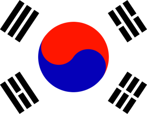 South korea flag clipart.