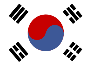 South Korea Clip Art at Clker.com.