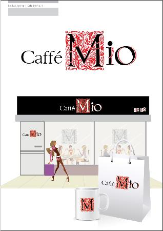 Did you know Caffé Mio has its own clipart?.