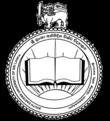 South Eastern University of Sri Lanka.