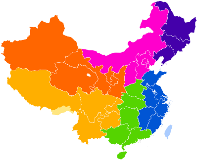 Your Guide to China:Great Regions.