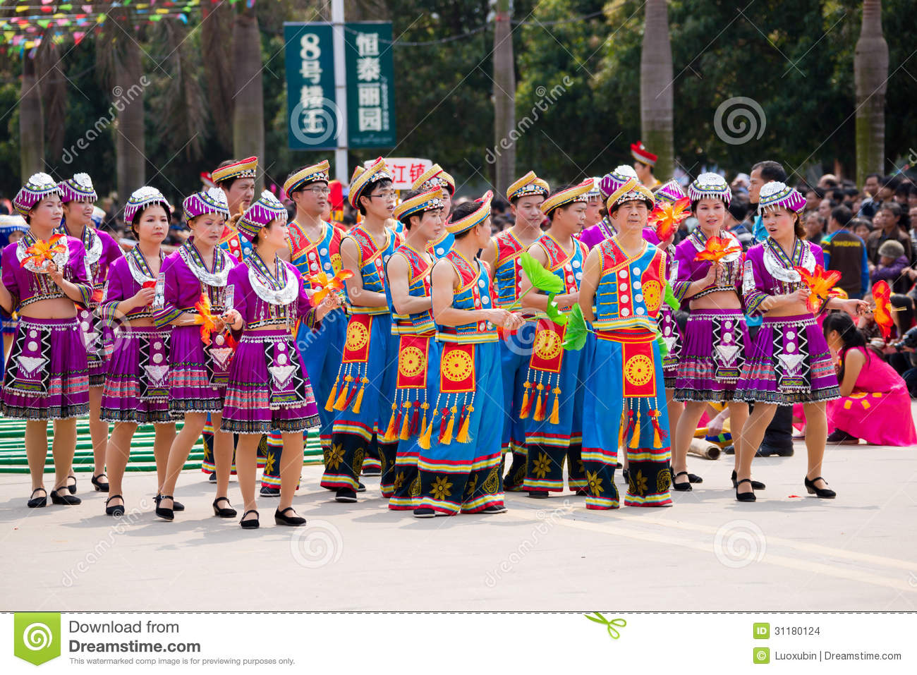 Chinese Dancing People In Zhuang Ethnic Festival Editorial Stock.