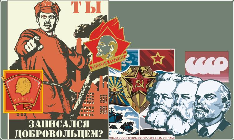 Soviet Clip Art.