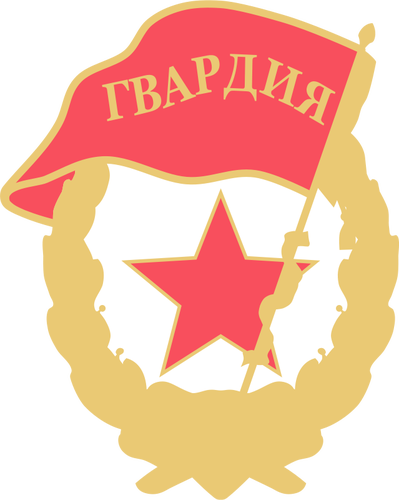 Soviet Guards badge vector clip art.