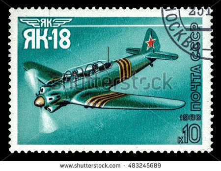 Yakovlev Lizenzfreie Bilder und Vektorgrafiken kaufen.