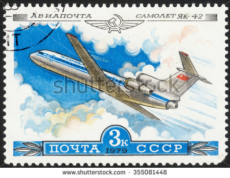 History Of Russian Aircraft Stock Photos, Royalty.