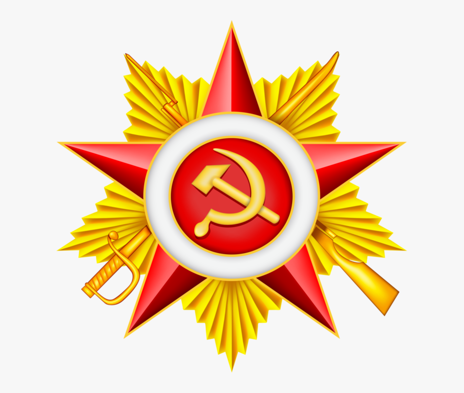 The Soviet Union Clipart Png.