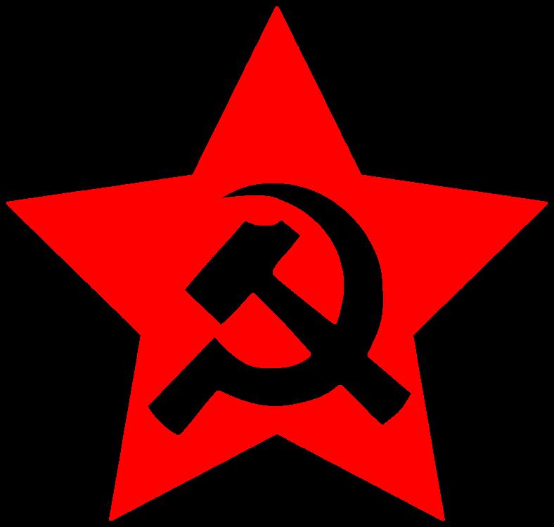 Soviet Star Png.
