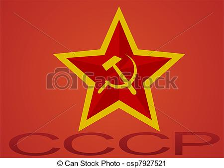 Soviet union Clipart and Stock Illustrations. 2,003 Soviet union.