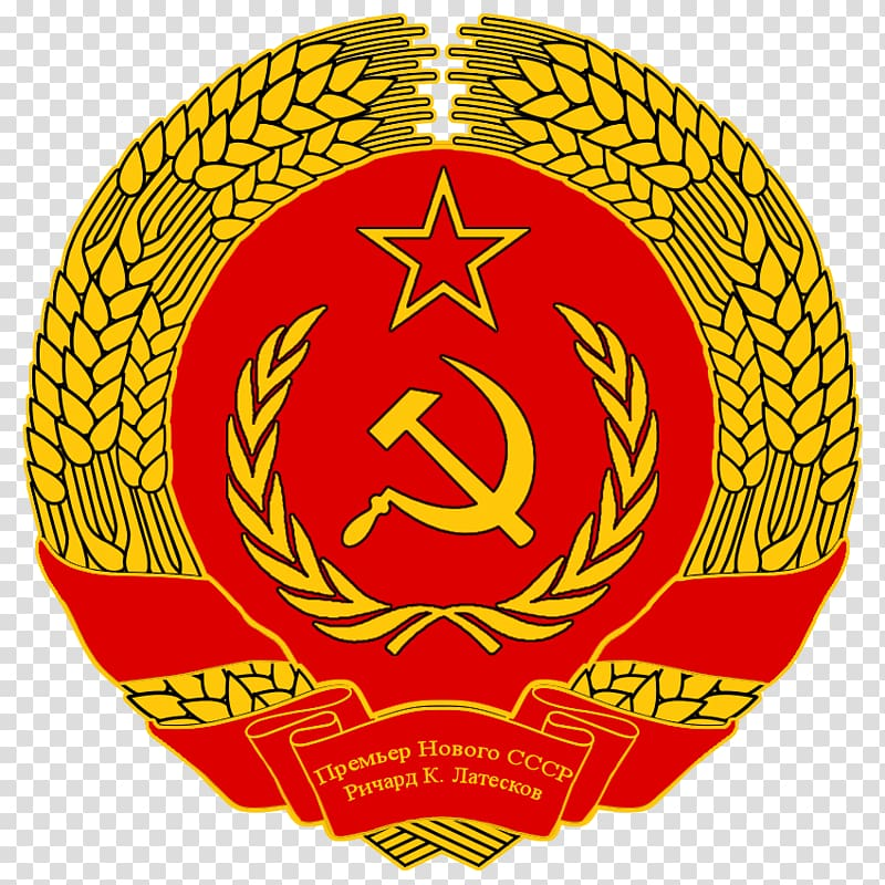 Flag of Russia Republics of the Soviet Union Flag of the.